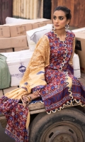 Printed Lawn Shirt - 1.75 meters Printed Lawn Dupatta - 2.5 meters