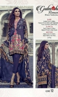 gul-mohar-winter-collection-2017-12