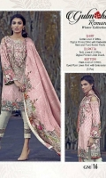 gul-mohar-winter-collection-2017-16