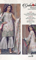 gul-mohar-winter-collection-2017-3