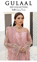 Adda-worked, fully embroidered & sequined net shirt with sheesha work Embroidered & sequined net side panel for shirt Embroidered & sequined net sleeves Embroidered & sequined net back Embroidered & sequined net dupatta Embroidered & sequined net border for front Embroidered & sequined net border for back Embroidered & sequined net border for sleeves Dyed raw silk trouser Dyed inner shirt lining
