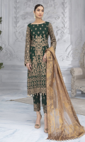 Embroidered Chiffon Front 0.66 yard Embroidered Chiffon Back 1 yard Plain Chiffon Panel 0.33 yard Embroidered Chiffon Sleeves 0.66 yard Contrast Banarsi Dupatta 2.75 Yards Embroidered Front & Back Border 2 yards Embroidered Self Grip Trouser 2.50 yards