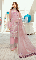 Embroidered organza with stones embellishment for front: 1 yard  Embroidered organza border for front: 1 yard  Embroidered organza for back: 1 yard  Embroidered organza border for back & sleeves: 2 yards  Plain organza for sleeves: 0.75 yard  Embroidered chiffon for dupatta:  Embroidered organza motifs for dupatta: 2 pcs  Embroidered organza motifs for dupatta: 4 pcs  Dyed raw silk for trousers: 2.50 yards  Embroidered organza border for trousers: 1 yard
