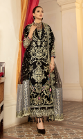 Embroidered net for front: 1 yard  Embroidered net for back: 1 yard  Embroidered organza border for front & back: 2 yards  Embroidered net for sleeves: 0.75 yard  Embroidered organza border for sleeves: 1 yard  Embroidered net with lurex organza for dupatta:  Dyed raw silk for trousers: 2.50 yards  Embroidered organza border for trousers: 1 yard