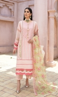 SELF JACQUARD EMB FRONT CENTER PANEL  SELF JACQUARD EMB LEFT & RIGHT PANELS  SELF JACQUARD EMB SLEEVE 0.65 MTR  SELF JACQUARD DYED BACK 1.25 MTR  ORGANZA PRINTED DUPATTA 2.5 MTR  DYED CAMBRIC TROUSER 2.5 MTR  ACCESSORIES  1 MTR FRONT ORGANZA BORDER