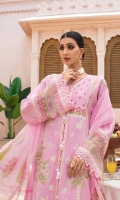 LAWN EMB FRONT 1.25 MTR  LAWN EMB SLEEVE 0.65 MTR  LAWN PASTE PRINTED BACK 1.25 MTR  ORGANZA PRINTED DUPATTA 2.5 MTR  DYED CAMBRIC TROUSER 2.5 MTR  ACCESSORIES  1 MTR SLEEVE ORGANZA BORDER