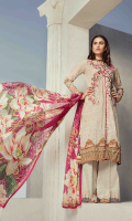 Printed and Embroidered front 1.25 M Printed back and sleeves 1.9M Printed trouser 2.5 M Silk Dupatta 2.5M Embroidered lace 0.75M