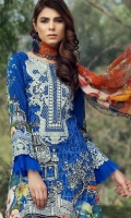 Printed front 1.25 M Printed back and sleeves 1.9M Printed trouser 2.5 M Chiffon Dupatta 2.5M Embroidered Motif 1 Embroidered lace 0.65M