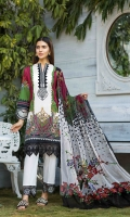 LAWN PRINTED SHIRT ORGANZA EMBROIDERED NECKLINE FOR FRONT ORGANZA EMBROIDERED BORDER FOR FRONT ORGANZA EMBROIDERED BORDER FOR SLEEVES ORGANZA EMBROIDERED BORDER FOR TROUSER CHIFFON PRINTED DUPATTA PLAIN TROUSER
