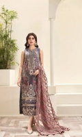 EMBROIDERED CHIFFON FRONT  EMBROIDERED CHIFFON BACK EMBROIDERED NET DUPATTA  EMBROIDERED FRONT & BACK BORDERS  EMBROIDERED ORGANZA FRONT & BACK BORDER PATCH  DYED TROUSER