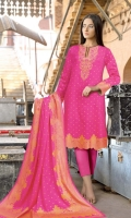 Gold Printed Lawn Shirt With Printed Lawn Dupatta With Plain Cotton Trouser