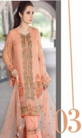 Chiffon Embroidered Front                   01 Yard Chiffon Embroidered Back                    01 Yard  Chiffon Embroidered Sleeves               01 Yard Raw Silk Dyed Trouser                           2.5 Meter  Net Embroidered Dupatta                    2.5 Meter Net Embroidered Dupatta pallu Lace 2.5 Meter Embroidered Motifs                               2pc Embroidered Patti                                  2pc Embroidered Front Boarder                 1pc