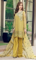 Chiffon Embroidered Front                    01 Yard Chiffon Embroidered Back                     01 Yard Chiffon Embroidered Sleeves                0.75 Yard Raw Silk Dyed Trouser                          2.5 Meter Net Embroidered Dupatta                     2.5 Meter Net Embroidered Dupatta Pallu Lace    2.5 Meter Embroidered Neckline                           1pc Embroidered Side Patch                       1pc Embroidered Front Boarder                  1pc