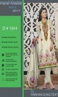 jumaira-khaddar-digital-print-collection-2017-13