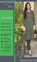 jumaira-khaddar-digital-print-collection-2017-16
