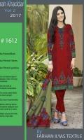 jumaira-khaddar-digital-print-collection-2017-9