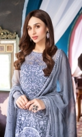 Chiffon Embroidered Shirt Front 1.25 Mtr Chiffon Embroidered Shirt Back 1.25 Mtr Chiffon Embroidered Sleeves 0.5 Mtr Chiffon Embroidered Dupatta 2.5 Mtr Raw Silk Trouser 2.5 Mtr Inner 2 Yard Embroidered Lace 1 Mtr
