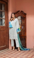 3 Mtr Shiffli Emb Shirt 2.5 Mtr Digital Silk Dupatta 2.5 Mtr Trouser 2 Mtr Digital Sattan Patti