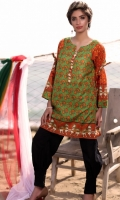 Fabric: Lawn  Color: Green  Y Neckline  Printed front  Bow Pleated Sleeves