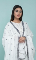 Dyed & Embroidered Cotton Lawn Dupatta(2.50m)