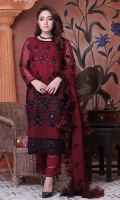 Embroidered Chiffon Front with Pearl Embellishment Embroidered Chiffon Back Plain Chiffon Sleeves Embroidered Chiffon Ghera Embroidered Chiffon Dupatta Plain Raw Silk Trouser