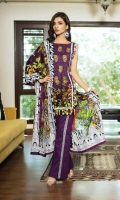 Shirt: Printed Lawn Dupatta : Printed Lawn Trouser: Dyed Embroidery: -Front Embroidered Panel for Shirt