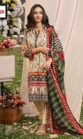 komal-unstitched-printed-lawn-prints-2021-21