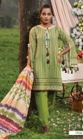 komal-unstitched-printed-lawn-prints-2021-26