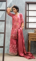 Shirt: Front: Embroidered/Dyed1.25 Meters Shirt: Back: Dyed1.25 Meters Dupatta: Printed2.5 Meters Sleeves: Embroidered/Dyed1 Pair Trouser: Embroidered/Dyed 2.5 Meters Weight: 1.3 kg