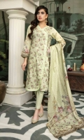 Embroidered Lawn Shirt Premium Lawn Dupata Plain Trouser