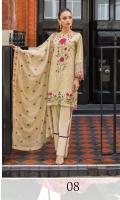 Shirt:  Digital Printed Lawn  Dupatta:  Embroidered Chiffon Lawn  Trouser: Dyed  Embroidery:  Embroidered Gala on Shirt  Emboirdered Daman on Shirt  Embroidered Chiffon dupatta