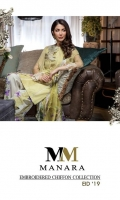 Chiffon embroidered front  Chiffon embroidered back Organza embroidered border 1 Organza embroidered border 2 Gold sequined 3D motif Dyed chiffon sleeves 2.5 yards cotton silk lining 2.5 yards digitally printed silk pants 2.75 yards digital print tissue silk dupatta