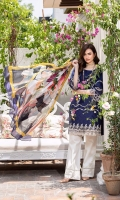 Embroided Self Jacquard Lawn Front = 1.25 Meters  Embroided Self Jacquard Lawn Back = 1.25 Meters  Dyed Self Jacquard Lawn Sleeves = 0.65  Schiffli Embroided Cotton Trousers = 2.5 Meter  Tissue Silk Digital Printed Dupatta = 2.5 Meter  Schiffli Embroided Organza Border For Front Hem = 0.70 Meters  Embroided Organza Border For Sleeves = 1 Meter