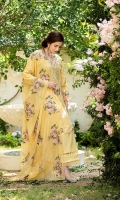 Embroided Schiffli Lawn Front = 1.15 Meter  Embroided Schiffli Lawn Back = 1.15 Meter  Dyed lawn Sleeves = 2.5 Meter  Cotton Trousers = 2.5 Meter  Cotton Net Dupatta With Embroidery And Pearls = 2.5 Meter   Embroided Organza Border For Sleeve = 0.65 Meters   3D Flowers = 0.75 Meter