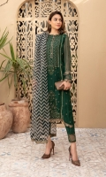 Shirt fabric: Pure chiffon Undershirt fabric: Cotton satin Trouser fabric: Cotton satin Dupatta fabric: Organza Straight long paneled shirt with tilla thread and sequin embroidery on front and sleeves paired with matching straight pants and digital printed dupatta with embroidery detailing on borders