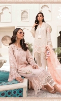 Jaquard front, back and sleeves Embroidered neckline Embroidered neckline patti with pearls Schiffli centre panel for front Embroidered front motifs Embroidered ghera patch Embroidered ghera lace Embroidered sleeves lace Embroidered sleeves patches Embroidered net dupatta Printed cambric trouser