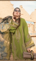 Yarn dyed woven embroidered front Yarn dyed woven back, side panels and sleeves Printed chiffon dupatta Dyed cambric trouser Embroidered organza ghera patch I Embroidered organza sleeve patch 2pieces Embroidered organza sleeve lace I Embroidered organza sleeve lace II Embroidered organza ghera motif 2 pieces Embroidered organza ghera side panels patti