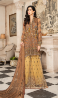 CHIFFON EMBROIDERED FRONT (1YARD) ORGANZA EMBROIDERED FRONT BORDER PATCH (1 YARD) ORGANZA EMBROIDERED NECKLINE PATCH (1 PIECE) CHIFFON EMBROIDERED BACK (1 YARD) ORGANZA EMBROIDERED BACK BORDER PATCH (1 YARD) CHIFFON EMBROIDERED SLEEVES (0.60YARD) ORGANZA EMBROIDERED SLEEVES PATCH (1 YARD) CHIFFON EMBROIDERED DUPATTA (2.50 YARDS) DYED GRIP RAW-SILK TROUSER (2.50 YARDS) ORGaAZA EMBROIDERED TROUSER PATCH (1 YARD)