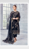 EMBROIDERED CHIFFON FRONT WITH HAND EMBELLISHED NECKLINE EMBROIDERED CHIFFON BACK AND SIDE PANEL EMBROIDERED CHIFFON SLEEVES EMBROIDERED HEM BORDER FOR FRONT AND BACK EMBROIDERED SLEEVES BORDER EMBROIDERED AND HAND EMBELLISHED NET DUPATTA DYED GRIP TROUSER