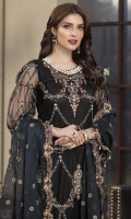 Embroidered With Hand Embellished SIlk Net Front 1 M Plain Silk Net Back 1 M Embroidered With Hand Embellish Patch For Daman Front 1 M Embroidered Patch For Daman Back 1 M Embroidered Silk Net Sleeves 0.67 M Sleeves Embroidered Patch 1 M Embroidered Silk Net Dupatta 2.5 M Embroidered Dyed Silk Trouser 2.5 M Dyed Shirt Lining 1.5 M