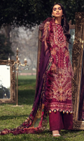 Embroidered Lawn Front 1.20 M Embroidered Lawn Back 1.14 M Embroidered Neckline Patch 1 Pc Embroidered Patch A For Front Daman 0.94 M Embroidered Patch B For Front Daman 0.94 M Embroidered Lawn Sleeves 0.67 M Embroidered Sleeves Patch 1.10 M Digital Printed Crinkle Chiffon Dupatta 2.50 M Dyed Cotton Trouser 2.50 M