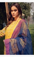 Schiffli Embroidered Lawn Front 1.2 M Dyed Lawn Back 1.14 M Dyed Back Patch 0.50 M Schiffli Embroidered Neckline Patch 1 Pc Embroidered Patch A For Front Daman 0.94 M Embroidered Kawia Patch B For Front Daman 0.94 M Embroidered Lawn Sleeves 0.67 M Embroidered Sleeves Kawia Patch 1.10 M Block Printed Organza Dupatta 2.50 M Dyed Cotton Trouser 2.50 M