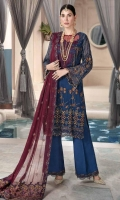 Embroidered Crinkle Chiffon Front 1 M Embroidered Crinkle Chiffon Back 1 M Embroidered Patch For Daman Front 1 M Embroidered Patch For Daman Back 1 M Embroidered Crinkle Chiffon Sleeves 0.67 M Sleeves Embroiderd Patch 1 M Embroidered Crinkle Chiffon Dupatta 2.5 M Dupatta Embroidered Pallu Patch 2 Side Dyed Silk Trouser 2.5 M Trouser Embroidered Patch 2 M
