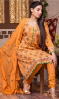 - SHIRT: FULL HEAVY EMBROIDERED LAWN SHIRT.  - DUPATTA: CHIFFON HEAVY EMBROIDERED + CHIKANKARI DUPATTA.  - TROUSER: PLAIN DYED TROUSER.