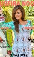 musfira-noor-eid-collection-2017-1