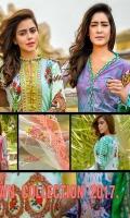 musfira-noor-eid-collection-2017-5
