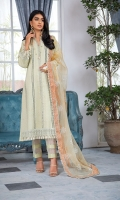 Embroidered Chikan Kari front with center border along with embroidered border at daman and sleeves Self-embroidered back and sleeves Crush tie and die organza dupatta with block print and 4 side embroidered border Plain dyed trouser with embroidered border patti