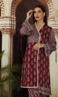 """- Printed Super Fine Lawn Shirt: 2.25 Mtr (59"""" Width)  -Printed Cambric Trouser: 2.25 Mtr (59"""" Width)"""