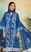 - Printed Super Fine Lawn Shirt: 3.5 Mtr  - Printed Voil Dupatta: 2.5 Mtr  - Dyed Cambric Trouser: 2.5 Mtr