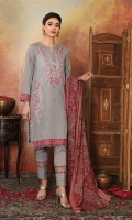 - Printed Super Fine Lawn Shirt: 3.5 Mtr  - Printed voil Dupatta: 2.5 Mtr  -Dyed Cambric Trouser: 2.5 Mtr  - Embroidered Front+ Border (Patch)